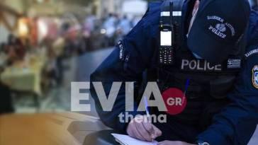 Χαλκίδα - Επεισοδιακή σύλληψη την ώρα του γάμου στην Αγία Ελεούσα
