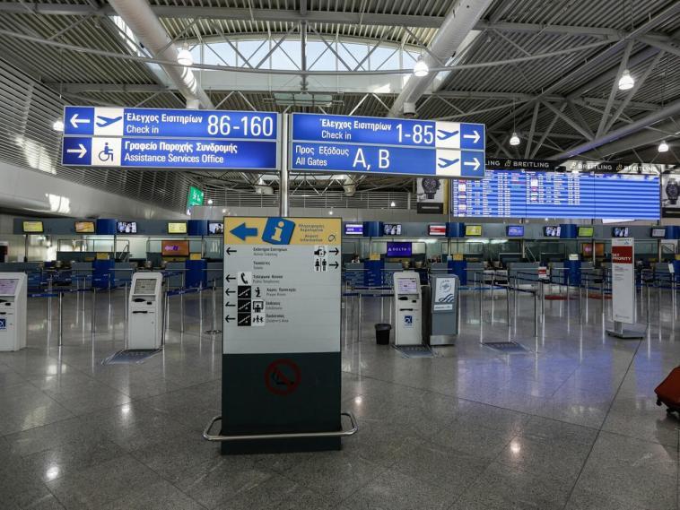 αεροδρόμιο απόπειρα αυτοκτονίας