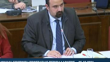 Χρήστος Τριαντόπουλος στην Ειδική Μόνιμη Επιτροπή Προστασίας Περιβάλλοντος
