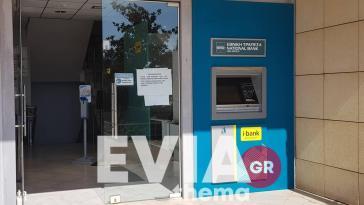 Ψαχνά Ευβοίας: Εγκαταστάθηκε το νέο ATM της Εθνικής