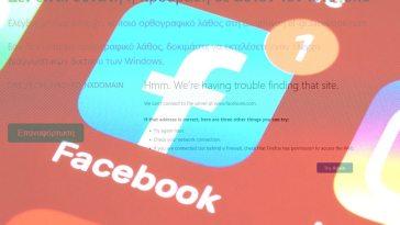 Facebook κρασάρισμα