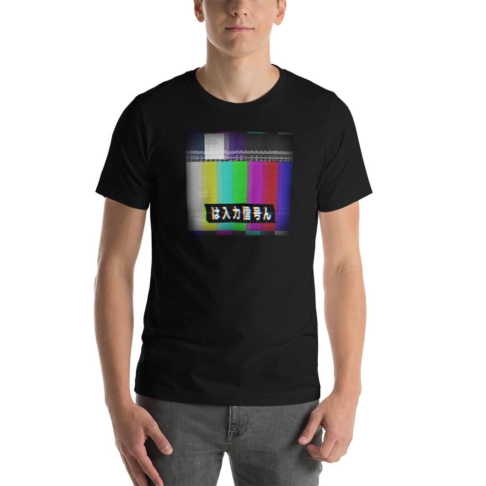 Off-Air Shirt