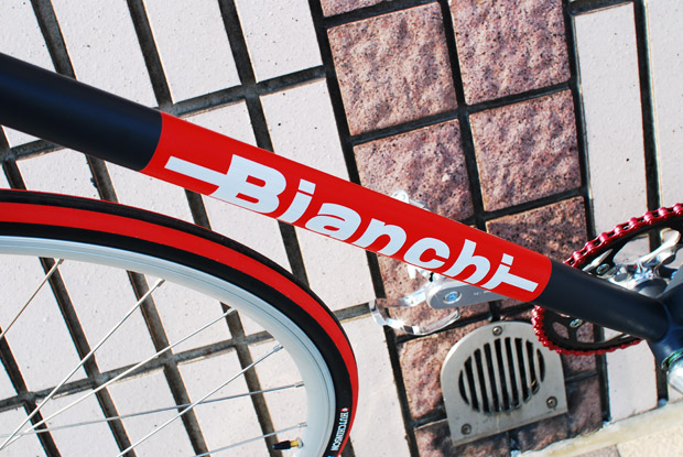 adidas-the-complete-ride-bianchi-hypebeast-solebox-bikes-auction-08