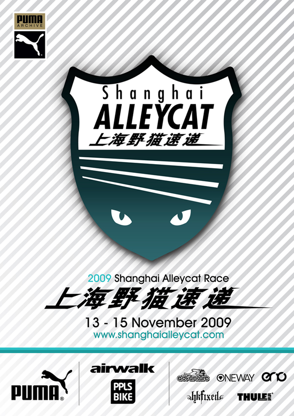 shanghaialleycat-poster-web