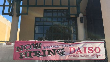 daiso-usa-emeryville-powell-st-plaza-04
