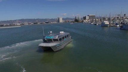prop-sf-ferry-emeryville
