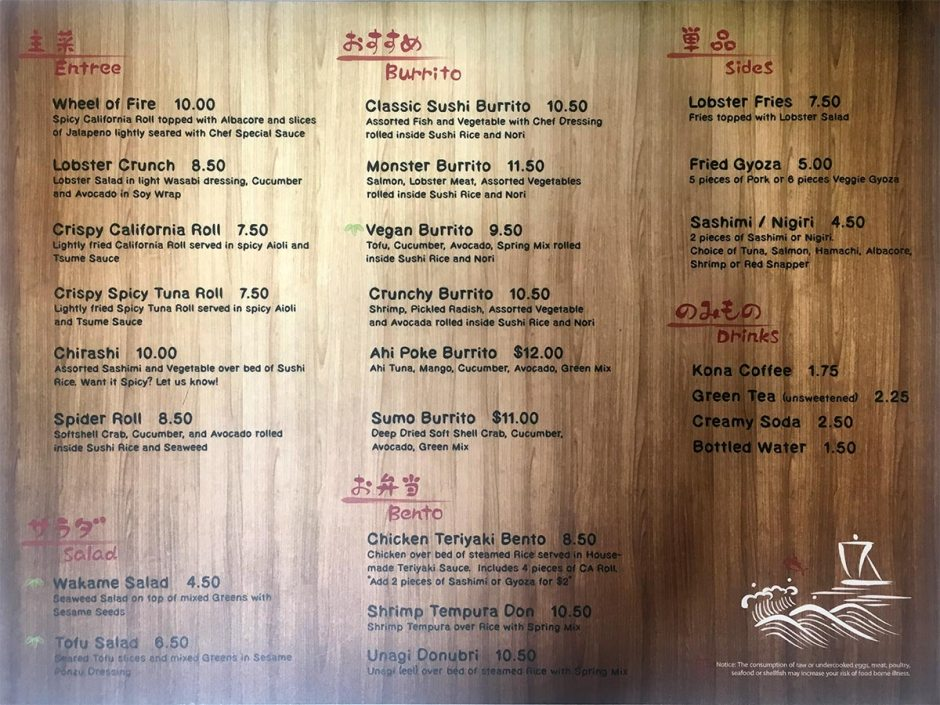 we-sushi-emeryville-public-market-menu