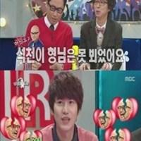 "Kyuhyun Digoda Sesama MC ""Radio Star"" Perihal Aktor Gay Hong Suk Chun"
