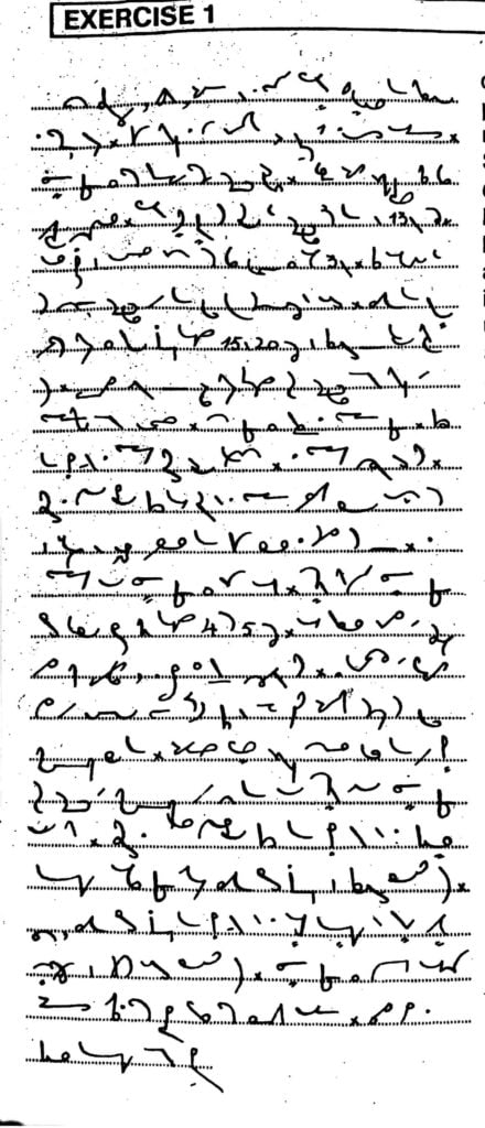 Shorthand Dictation 80 Words per minute with outline, 5