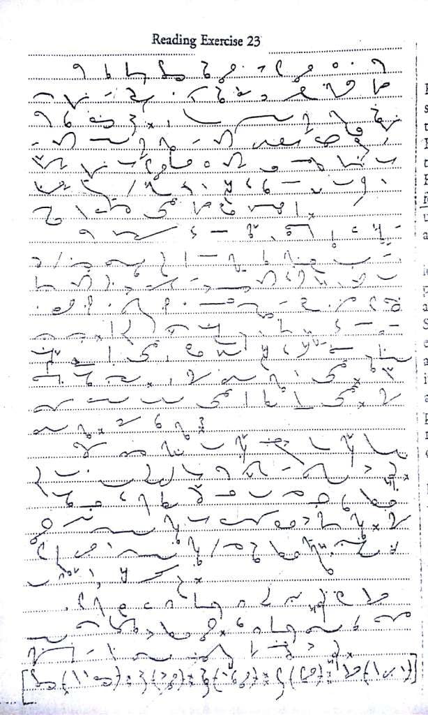 """Shorthand Dictation 80 Words per minute, """"Virtual Bill"""