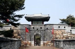 suwon south korea