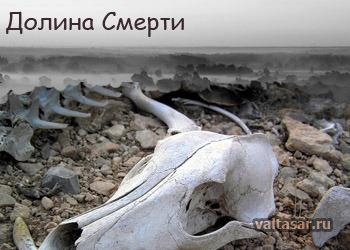 Аномальные зоны на территории России