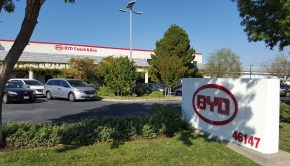 BYD-Factory-Exterior-and-solar-led