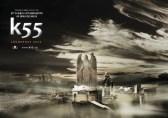 k55_v3 (1)