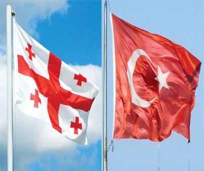 საქართველო-თურქეთი