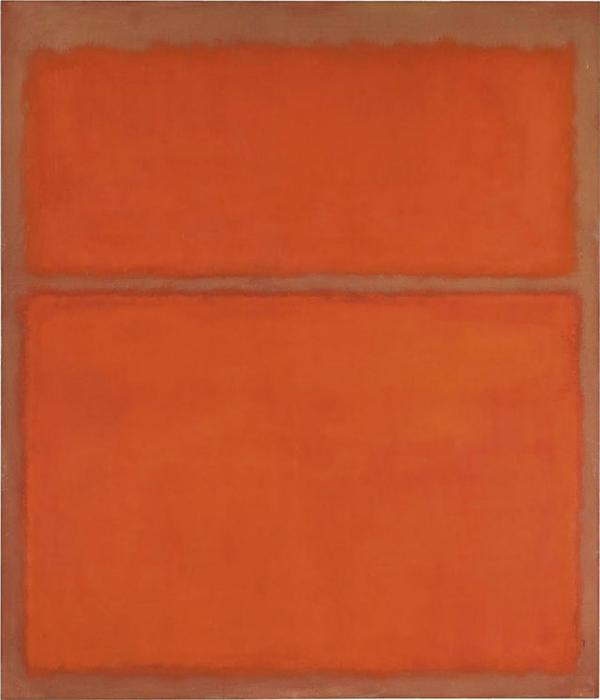 უსახელო (1961)