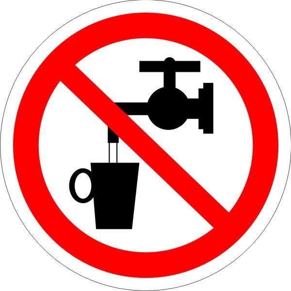 P 05 Запрещается использовать в качестве питьевой воды
