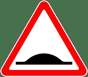 Дорожный знак 1.17 Искусственная неровность