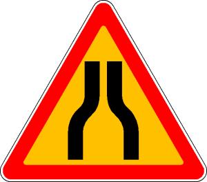 временный знак 1.20.1 Сужение дороги с обеих сторон