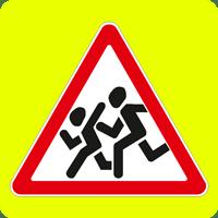 дорожный знак 1.23 дети на флуоресцентном фоне