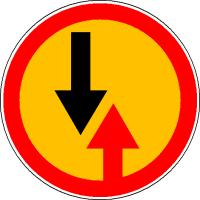Временный знак 2.6 Преимущество встречного движения