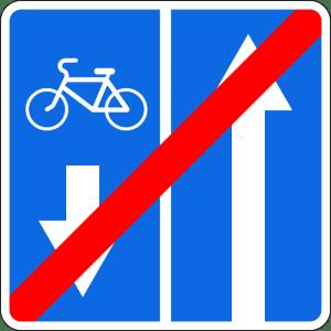 Дорожный знак 5.12.2 Конец дороги с полосой для маршрутных транспортных средств