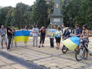 Акция за мир в Украйна, организирана на 21.09.2014 г. съвместно от руснаци и украинци. Фото: Ксения Вахрушева/Евромегдан