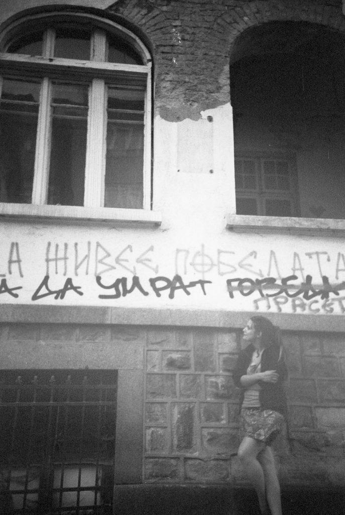 Сграда - културен паметник в центъра на София. Снимка: Константин Мравов/Евромегдан