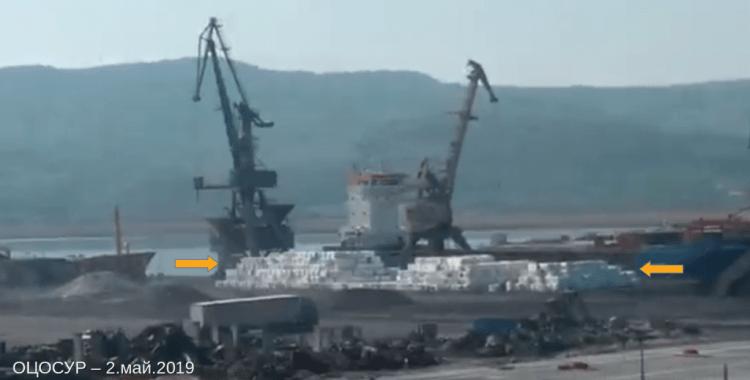Изгарят ли се токсични отпадъци в България?