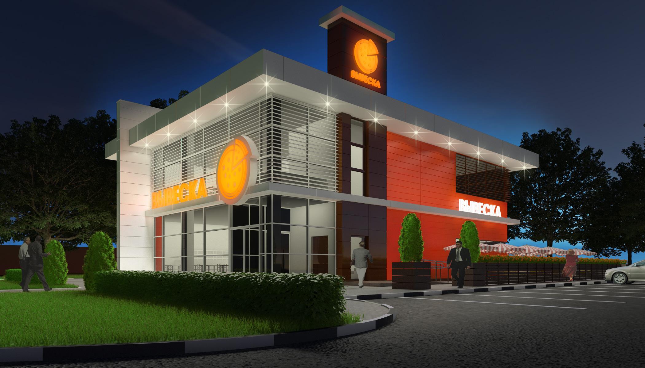 Общий вид здания пиццерии с ночной подсветкой