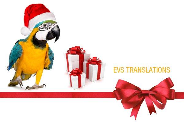 Весела Коледа на една Глобална Група!