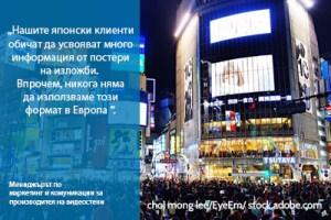 Правилно разбиране на многоезично съдържание - мениджър по маркетинг и комуникации дава идеи - EVS Translations