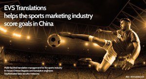 EVS Translations hilft der Sportmarketingbranche, in China zu punkten