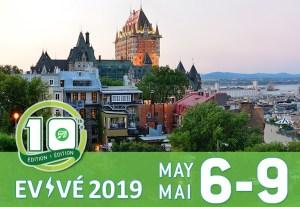 EMC-Annual-Conference-2019-V2