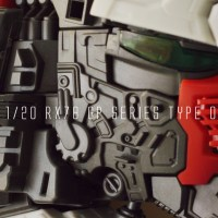 Magnifier 1/20 RX78 GP Series Type 04G Review