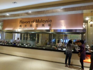 breakfast in a hotel at Resorts World Genting, Genting Highlands
