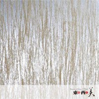 Interior Decorative Wall Panels for Sale