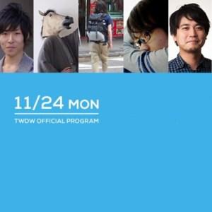 twdw-2014-11-24