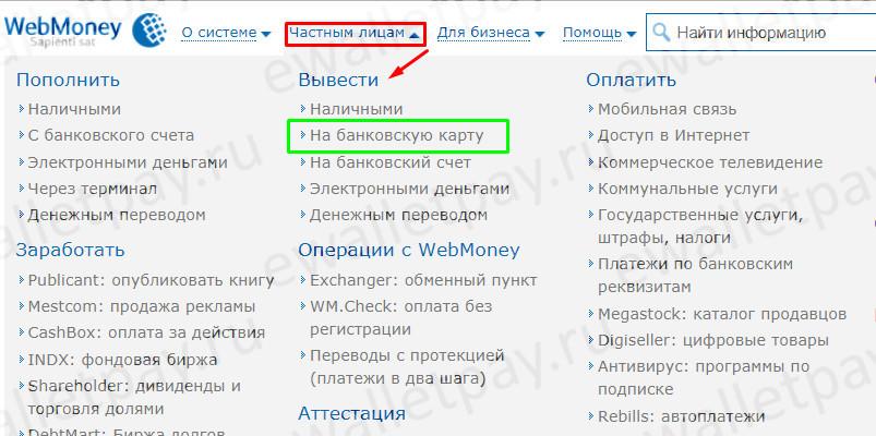Сбербанк кострома официальный сайт кредиты пенсионерам