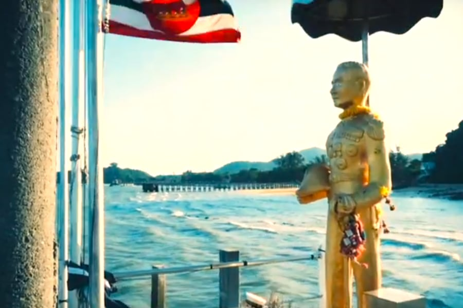 The BUDDHA TEMPLE on Koh Phayam island in Thailand
