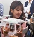 drone 세미나_1