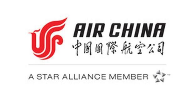 Air China to launch new Beijing-Houston-Panama City route