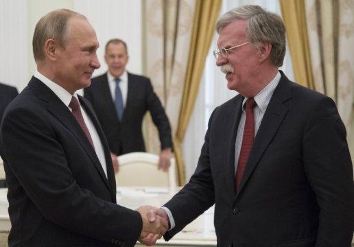The Latest: US, Russia set date for Trump-Putin summit