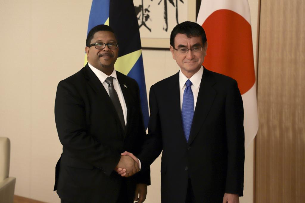 Bahamas Govt. and Govt. of Japan exchange diplomatic notes