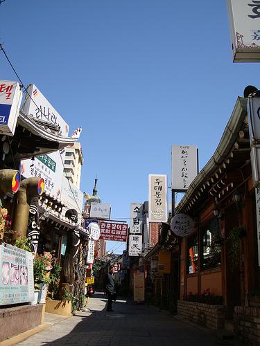 08Korea: Insadong, Ssamziegil 인사동(仁寺洞/インサドン) 쌈지길(サムジキル)