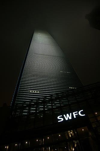 Shanghai misty night 霧の上海・摩天楼