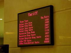 Taiyuan hotel 太原 1ヶ月の給料では宿泊できないホテル