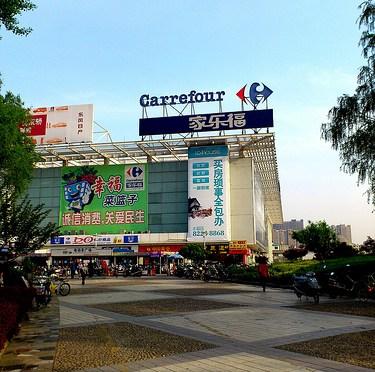 Carrefour 1 中国のカルフール1 電動スクーターからお総菜まで 物価がよくわかります