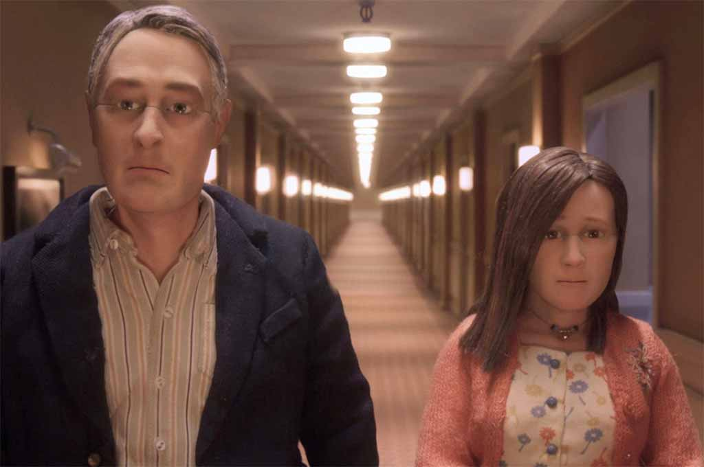 The hallway scene from Anomalisa