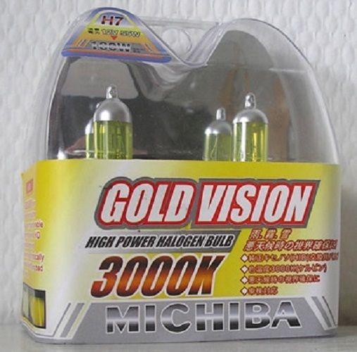 px26d in 55watt gelb 3000 k echtes gelbes licht ohne. Black Bedroom Furniture Sets. Home Design Ideas